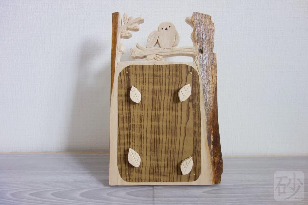 シマエナガの木製マグネット写真立てを作ってみた