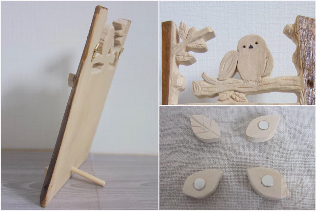 シマエナガ木彫りフォトフレーム