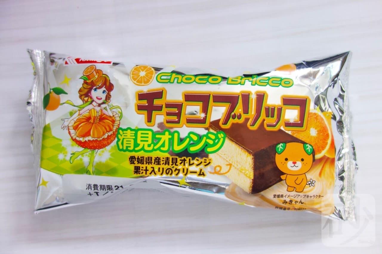 チョコブリッコ清見オレンジを食べる