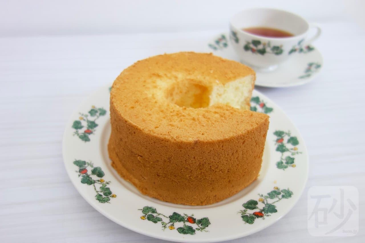六花亭シフォンケーキ オレンジ