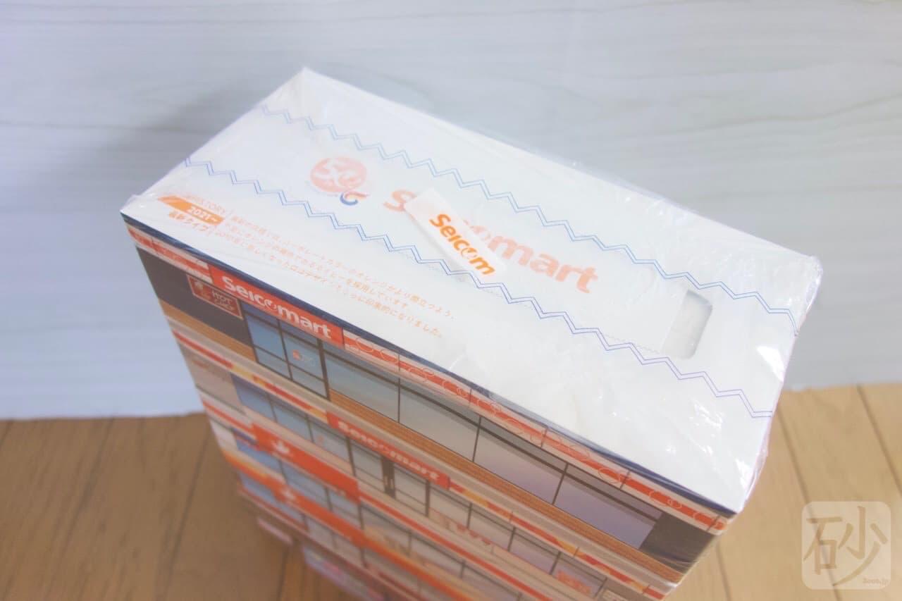 セイコーマート50周年記念のSecoma ティッシュ (200 組×5 個パック)を買ってきた