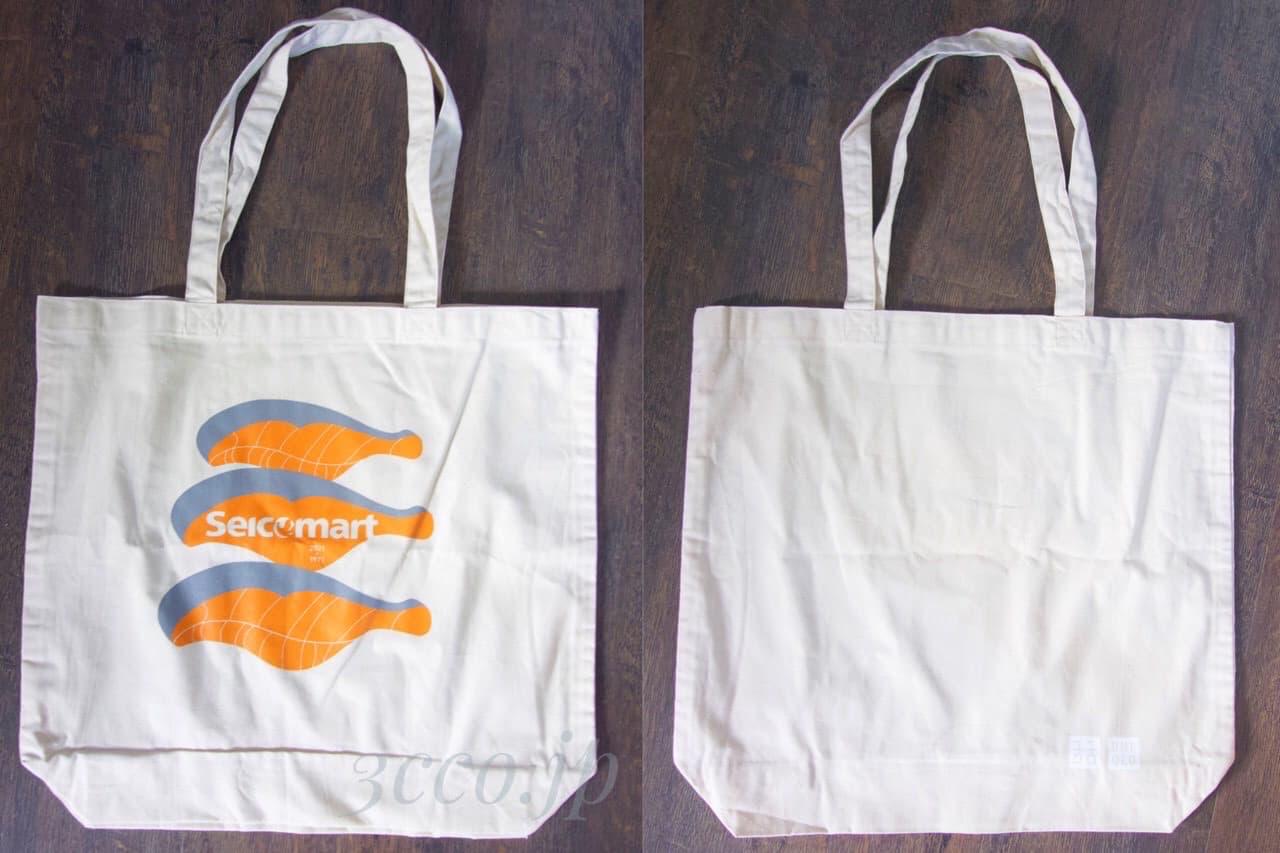 セイコーマート50周年記念の鮭エコバッグを買ってきた