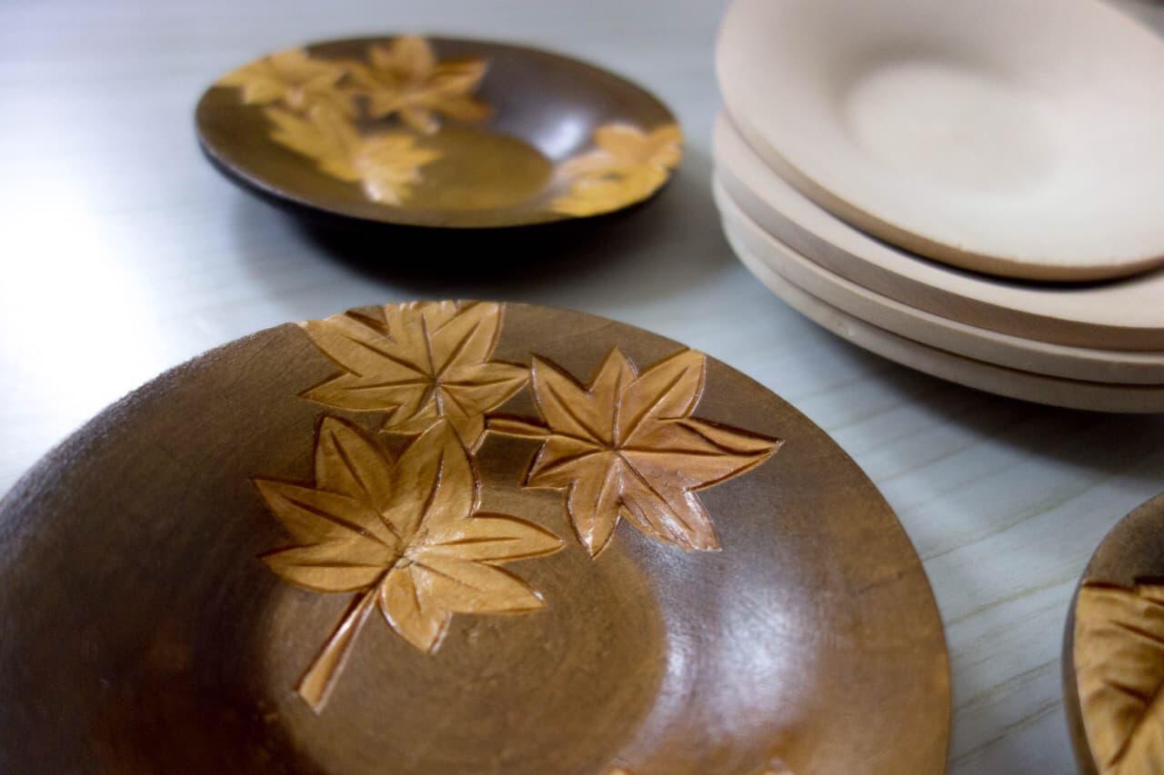 木彫り茶托紅葉