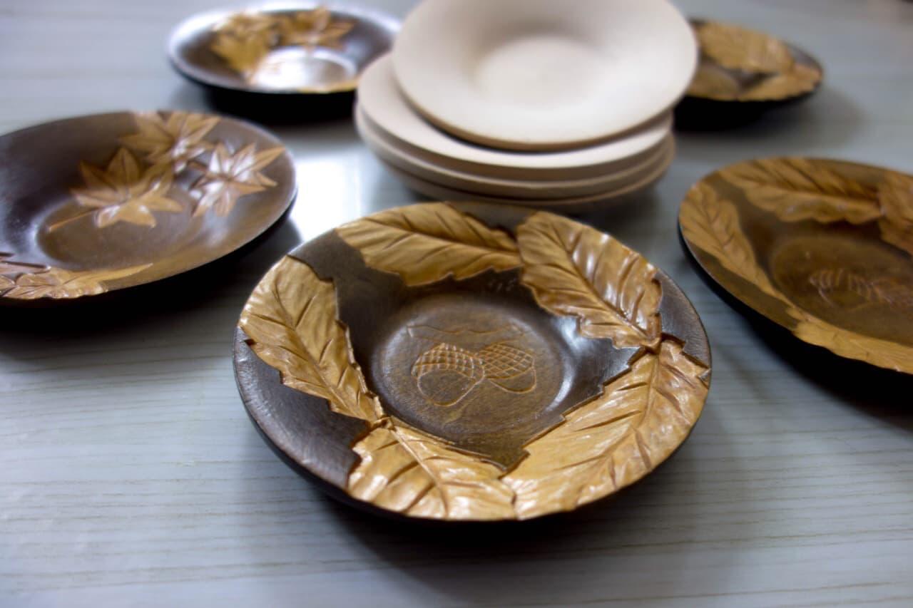 木彫りの茶托どんぐりと紅葉