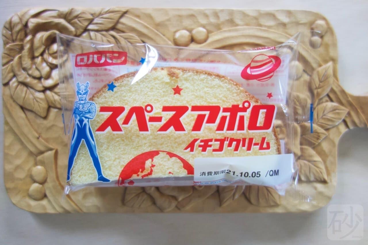 スペースアポロイチゴクリームを食べる 北海道なのでロバパン
